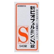 Shin Biofermin S 540 tablets, Lactic acid bacteria, Lactobacillus bifidus, Japan