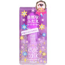 Koji Japan Eye Talk Super Hold Double Eyelid Adhesive Glue (6ml/0.2oz.) 2017 NEW