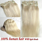 160g 120g CLIP IN EXTENSIONS 100% NEW REAL HUMAN HAIR FULL HEAD THICK STYLE HOT!