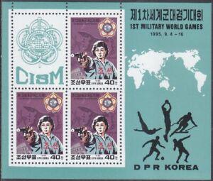 Korea (N) - 1995 - MNH - (MS 3755) Shooting