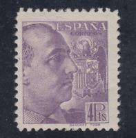 ESPAÑA (1939) NUEVO SIN FIJASELLOS MNH SPAIN - EDIFIL 877 (4 pts) FRANCO LOTE 1