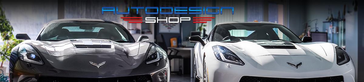 autodesign.shop