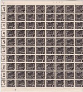 """Arbeiter Mi.Nr. 943 im Bogen """"Walze""""  mit DZ 5 negativ, Feld 11"""