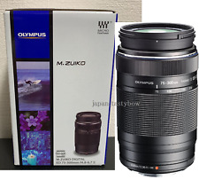 New Olympus M.ZUIKO DIGITAL ED 75-300mm f/4.8 - 6.7 II Lens