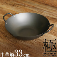 Kiwame Premium Frying Grill Pan Chinese Hot Pot 33cm / 13 inch New