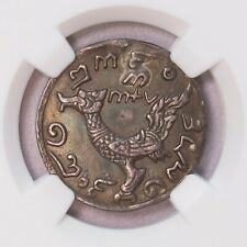 NGC-AUD CS1208 1847 CAMBODIA 1/4T LARGE TEMPLE TONED SCARE TYPE