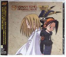 "Shaman King "" Osorezan revoir ~ prologue to shaman ~ ""Cd Free shipping Japan Obi"