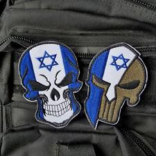 2PCS PUNISHER SKULL SPARTAN HELMET ISRAEL COUNTRY FLAG ISRAELI FLAG HOOK PATCH