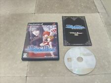 JEU PLAYSTATION 2 JAP (PS2): WILL O' WISP Complet TBE