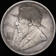 More details for 1892 | south africa 2 shillings 'engraved/graffiti' | silver | coins | km coins
