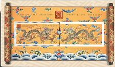 year of the Dragon 2000 #1837  souvenir sheet Canada mint