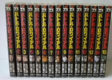 Battle Royale comic 1-15 vol complete set Manga Anime Japan Otaku book