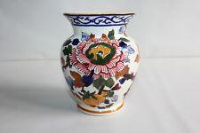 Petit vase en faïence de Gien décor Pivoine, parfait état
