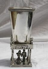 MAGNIFICENT STERLING SILVER JUDAISM  WEDDING YIDDISH CUP