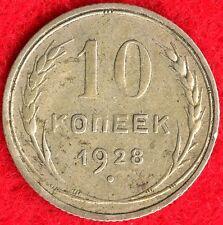 RUSSIA - 10 KOPEKS - 1928 - 50% SILVER - 0.0289 ASW