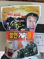 KimByeongMan Roasted Seasoned Seaweed Green Laver Nori Snack Healthy Korean food