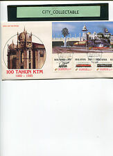 MALAYSIA M/S FDC  * 100 YEARS OF RAILWAY M/S & STAMPS . # 176