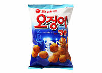 2x 202g ORION Squid / Peanut Crunchy Ball Bigger Size Korean Snack NEW