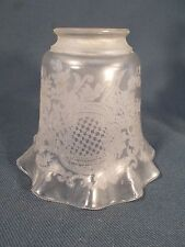 Victorian Acid Etched Floral Pattern Glass Electric Lamp or Fixture Glass Shade