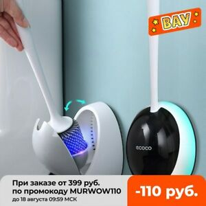 Silicone Toilet Brush For WC Accessories Drainable Toilet Brush Wall-Mount Tools