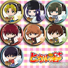 7pcs Anime Hikaru No Go Sai touya Badges Itabag Button Cosplay Pin Brooch#S962