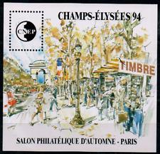 TIMBRE FRANCE BLOC CNEP n°19 NEUF** CHAMPS ELYSÉES ( salon philatélique )