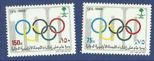 SAUDI ARABIA MNH 1994 CENTENARY OF INTERNATIONAL OLYMPIC COMMITTEE GAMES SPORTS