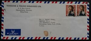 1970 Hong Kong Airmail Tongchie & Poling Cover ties 2 x $2 stamps to USA