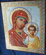 PICTURE MARY and JESUS ICON / RARE PAPER PRINT 17.2 cm x 21 cm