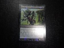 Mad Auntie FOIL Japanese x1 Promo mtg NM