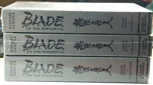 BLADE OF THE IMMORTAL DELUXE EDITION HC vol. 1,2,3 * BRAND NEW * DARK HORSE