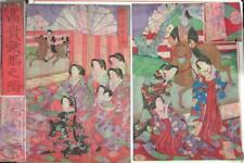 "Japanese Paintings 14""x9.25"" Noble Horseman & Women fiber paper / cloth Antique"