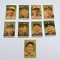 1940's Vintage Japanese Baseball Rare Menko Card  ' Hanshin '  9 pieces set
