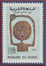 1969 MAROC N°585** Journée mondiale du THEATRE, 1969 MOROCCO MNH