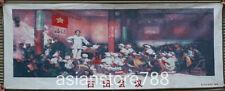 "64"" China Silk Satin Mao Chairman Leader Gutian Conference Soldiers Tangka Mural"