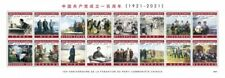 More details for djibouti mao stamps 2020 mnh foundation chinese communist party 16v m/s ii