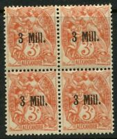 FRANCE OFFICE IN ALEXANDRIE  Sc 32 BL of 4 MINT NH  VF