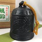 Japanese Furin Wind Chime  Nambu Cast Iron Black RYU Lucky Dragon Made in Japan