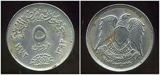 EGYPT  EGYPTE  5 piastres  1392 - 1972    ( etat )