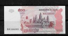 CAMBODIA #54b 2004 UNC MINT 500 RIELS PAPER MONEY BANKNOTE NOTE BILL CURRENCY