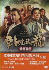 Crouching Tiger Hidden Dragon Sword of Destiny DVD NEW Donnie Yen Michelle Yeoh