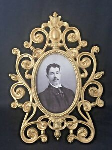 UNUSUAL & STUNNING ANTIQUE VICTORIAN PICTURE FRAME