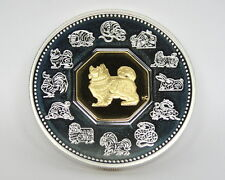 2006 Elizabeth II Canadian $15 Silver and Gold Plate Year of the Dog Proof Medal