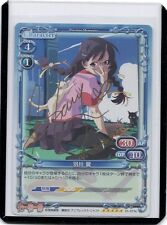 Precious Memories Bakemonogatari Tsubasa Hanekawa signed HOLO-FOIL anime card #1
