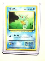 HORSEA - Japanese Fossil Set - No. 116 - Common - Pokemon Card - NM