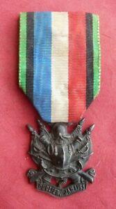 MEDAILLE véterants de 1870 OUBLIER JAMAIS-1870-1871 french military medal