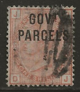 GB 1883 1/- orange-brown (pl#13) GOVT PARCELS official fine used SG#O64 cat £300