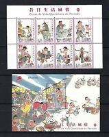 China Macau Macao 2006 S/S Scenes of Daily Life in Past III Stamp set 昔日風情