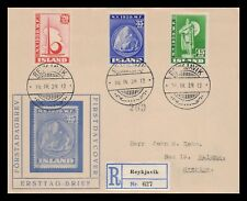 Iceland 1939 FDC, New York Worlds Fair Set on First Day Cover, Reg. Lot # 5.
