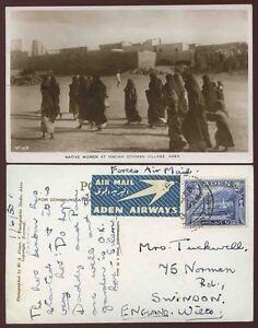 ADEN 1950 PPC SHEIKH OTHMAN VILLAGE WOMEN REAL PHOTO + ADEN AIRWAYS ETIQUETTE
